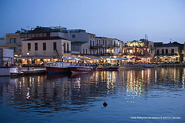 Crete - Rethymnon City